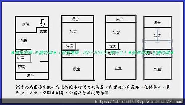 p16格局圖-竹北溝貝田園步調低總價庭院車庫美透天 (2).jpg