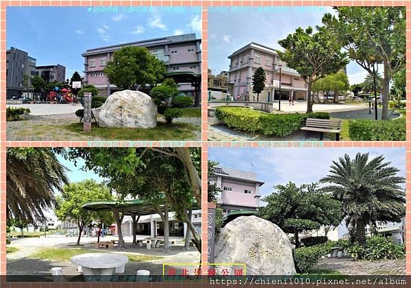 m13公園-港北崇和公園_新竹市港北三街-港北一街.jpg
