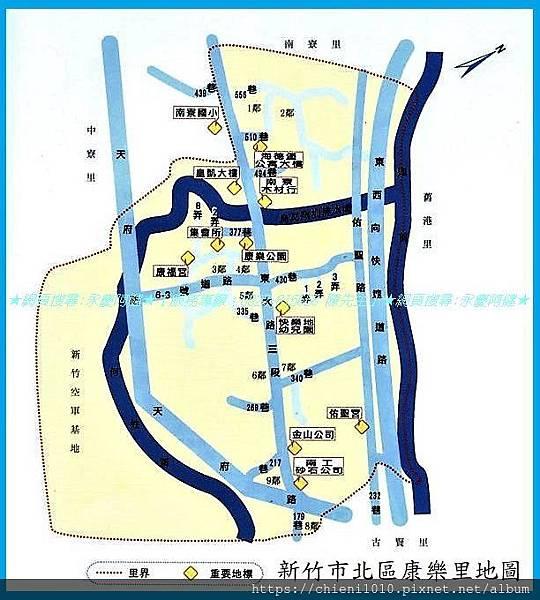 f6新竹市北區康樂里地圖.jpg