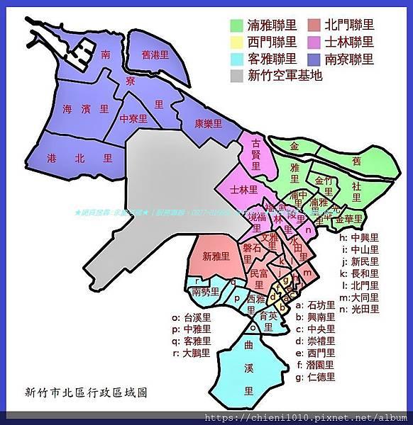 b2新竹市北區行政區域圖.jpg