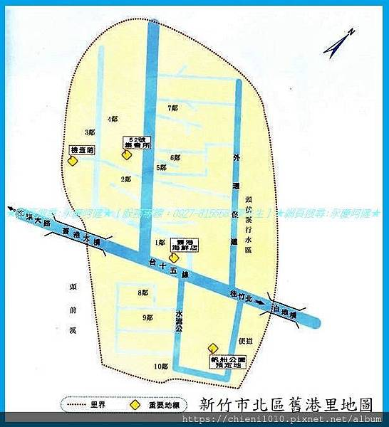 h8新竹市北區舊港里地圖.jpg