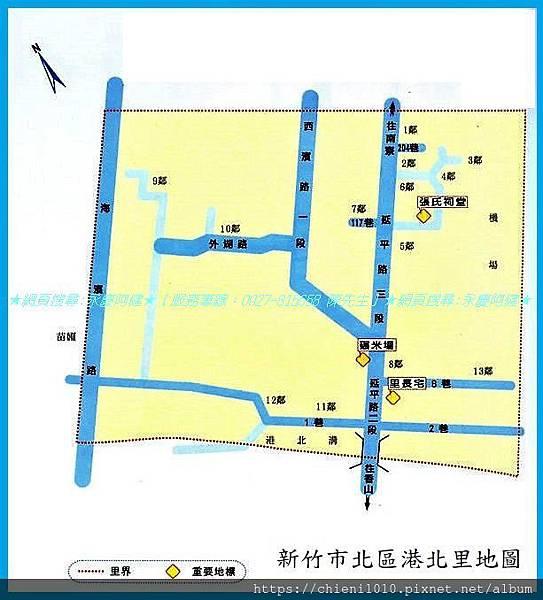 g7新竹市北區港北里地圖.jpg