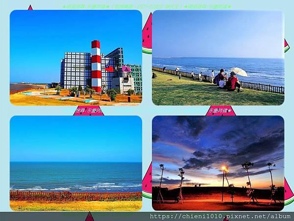 q17風景區-海天一線 看海公園 (2).jpg
