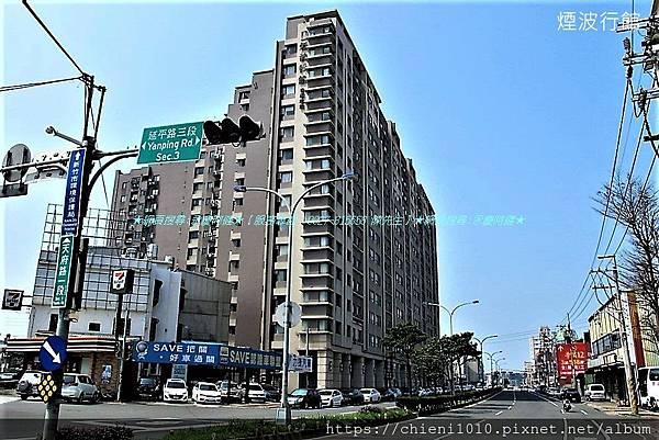 w23煙波行館社區大樓 (6).jpg