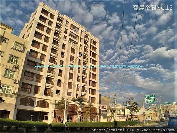 x24寶晨帝閣12_新竹市天府路二段66號~68號 (2).jpg