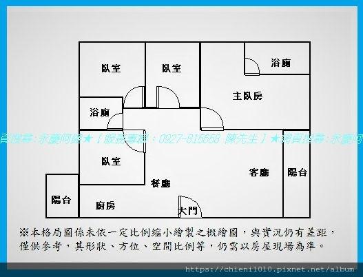p16格局圖-東大HOLA北歐風裝潢四房平車G1中庭綠景戶 -六樓之35.jpg