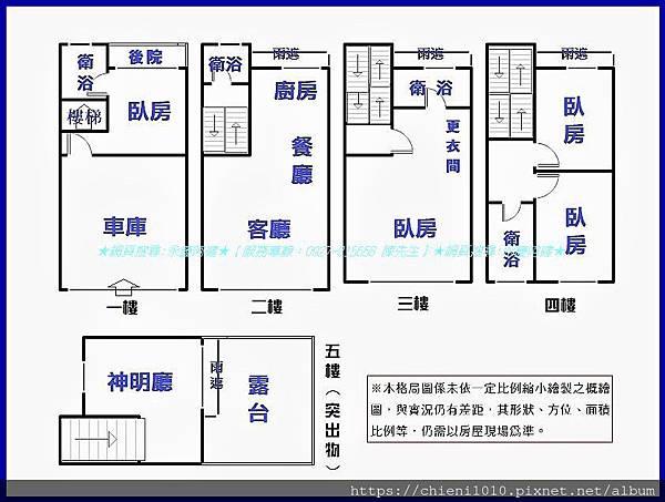 t20格局圖-港北重劃區笎坤金華優質別墅.jpg