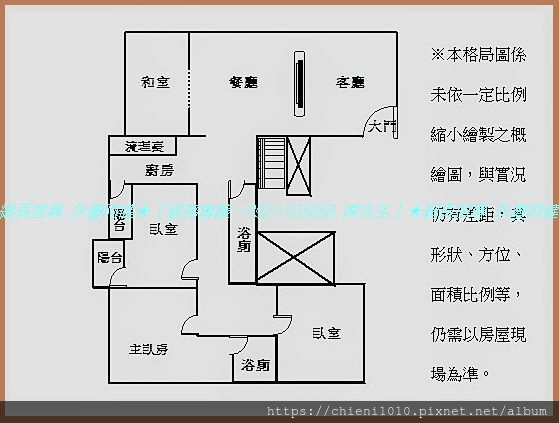 p16格局圖-煙波朝南雙車景觀四房大戶.jpg
