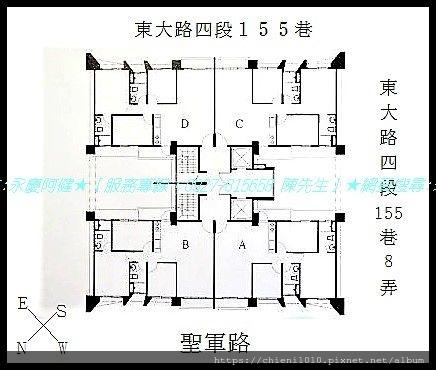 t20竹益首GO 平面配置參考圖.jpg