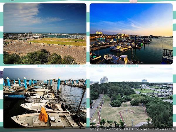 t20風景區-新竹漁港 (1).jpg
