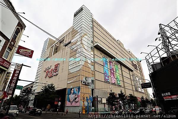 p16遠東百貨新竹大遠百-新竹市東區西大路323號.jpg