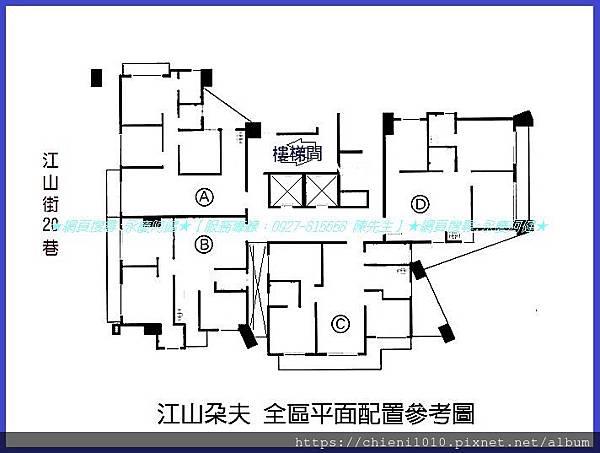 t20日新開發-江山朵夫 (全區平面配置圖).jpg