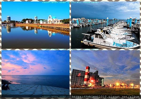 s19風景區-南寮舊漁港 新竹漁港 魚鱗天梯 看海公園 (1).jpg
