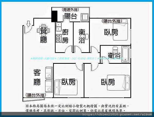 宏家原川淨 B戶平面配置參考圖.jpg