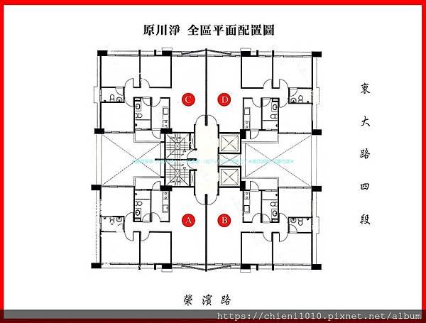 t20宏家原川淨大樓 全區平面配置圖.jpg