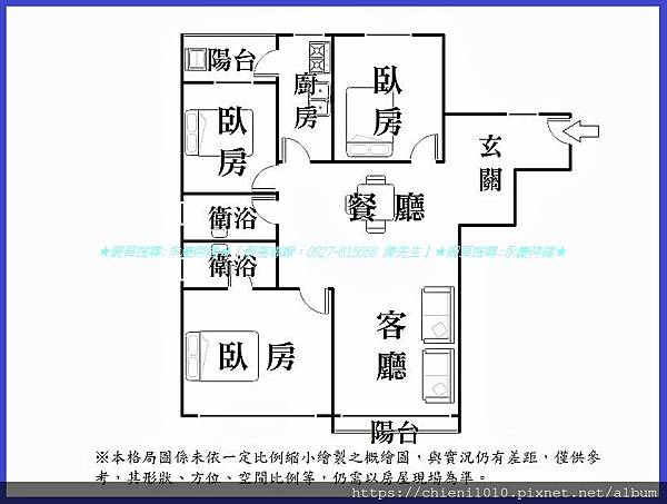 p16格局圖-蟹仔埔公園旁「帝閣9」田型明亮三房 (21號三樓之1).jpg