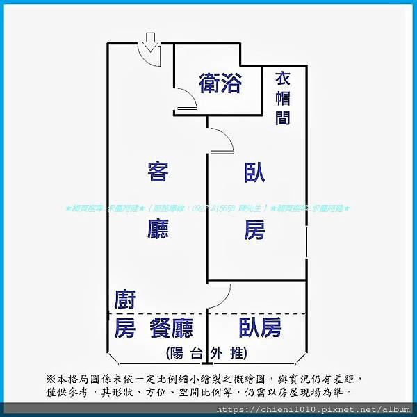 p16格局圖-光華格瑞絲明亮二房附雙平面車位.jpg