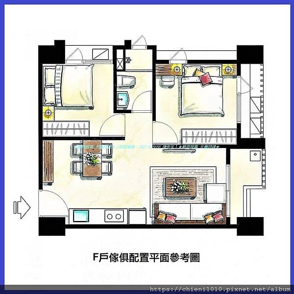 v22金連城go讚 F戶傢俱配置平面參考圖.jpg