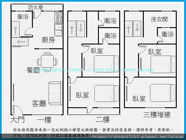 p16格局圖-南寮國小旁翻新四房美透天.jpg
