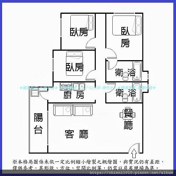 o16格局圖-寶晨帝閣5崗石電梯華廈三房車位.jpg