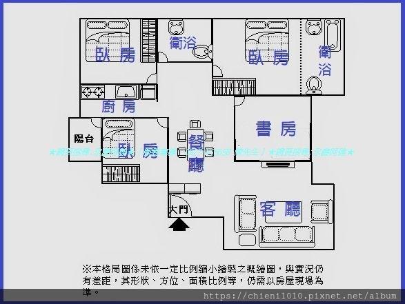 p16格局圖-煙波行館A3 (3).jpg
