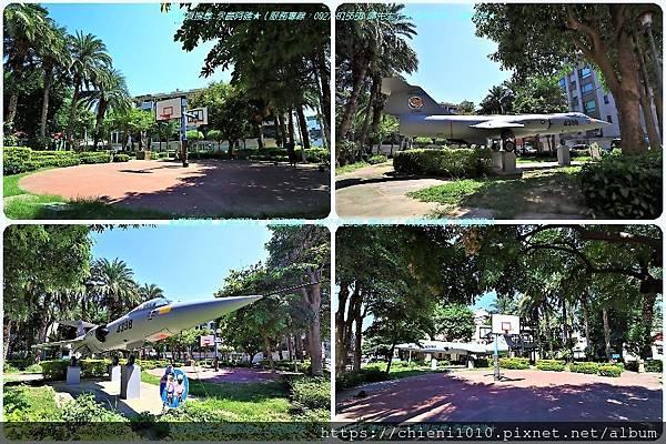 q17樂公園(飛機公園)_新竹市東大路三段335巷(1091003).jpg
