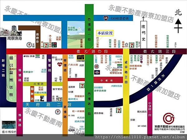 g7永慶南寮店交通位置路線示意圖.jpg