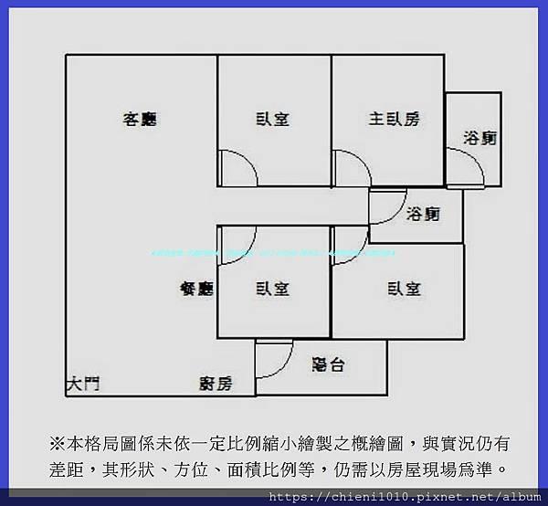 p16格局圖 春福HI YOUNG四房平車A9.jpg