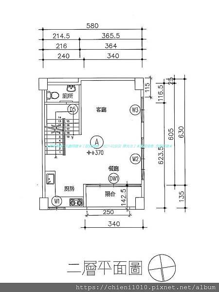 k11群鴻百川沐No.7_A戶 二層平面圖.jpg