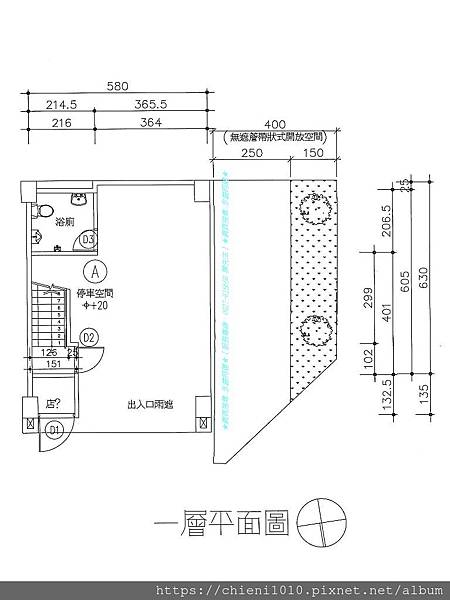 j10群鴻百川沐No.7_A戶 一層平面圖.jpg