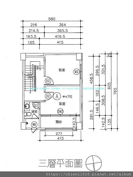 l12群鴻百川沐No.7_A戶 三層平面圖.jpg