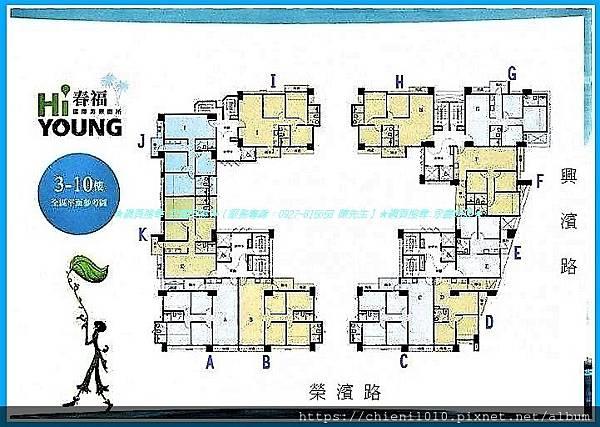 r18春福HI YOUNG 全區平面圖.jpg