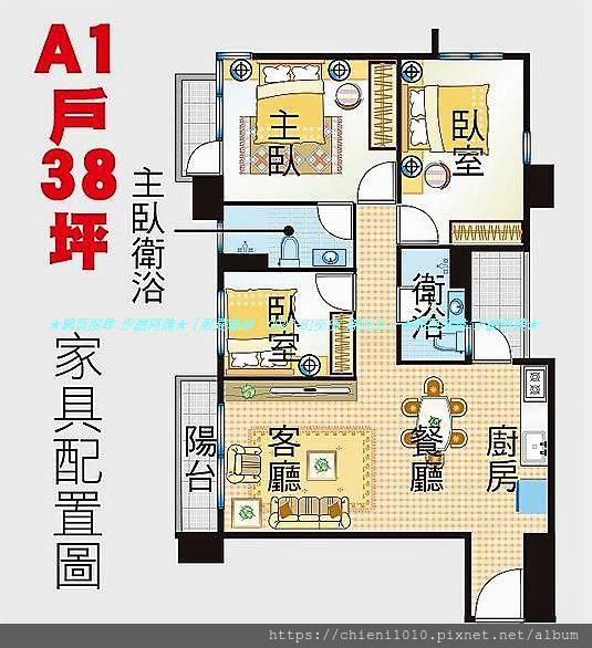 t22春福HI INN- A1戶格局參考圖.jpg