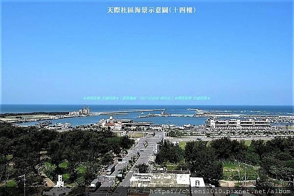 a1天際14樓海景 (3) (1).jpg
