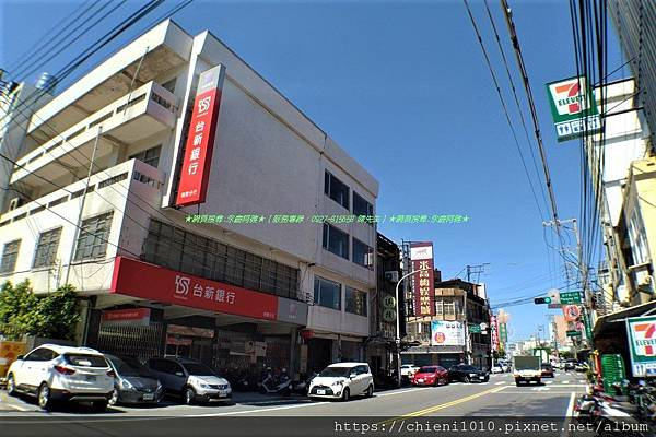 u21台新銀行南寮分行_新竹市北區東大路三段543號 (1).jpg
