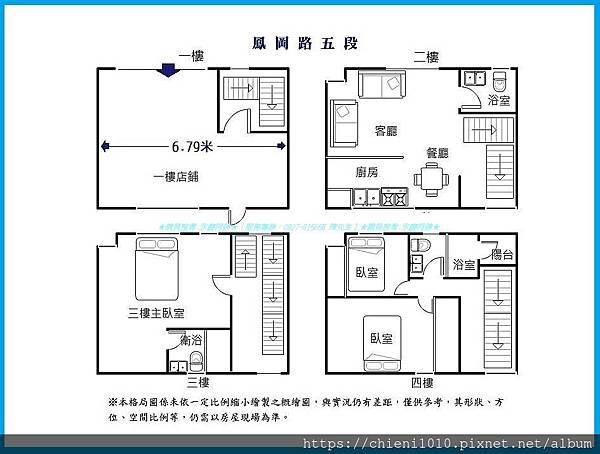 p16東陞墅日子臨路住店別墅-店B戶.jpg