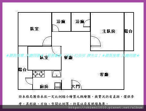 p16格局圖-宏家新視界星悅田字型優美三房平車 (榮濱路18巷13號五樓之3).jpg