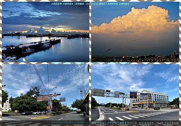 t20風景區-新竹漁港 (2).jpg