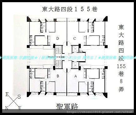 p16竹益首GO 平面配置參考圖.jpg