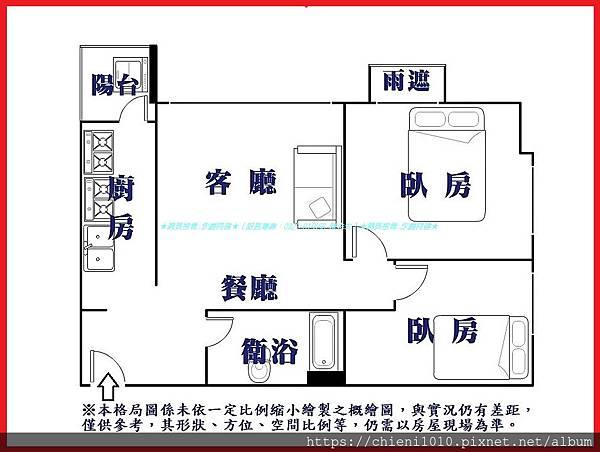 p16格局圖-宏家圓周綠社區雅致二房.jpg