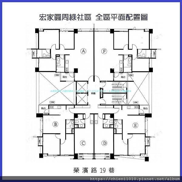 t21宏家圓周綠社區 全區平面配置圖.jpg