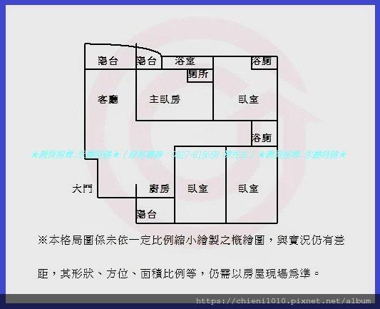 p16天際海景大戶A棟-圖.jpg