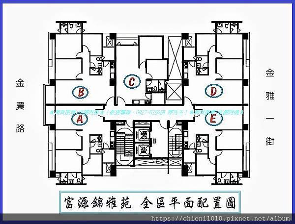 p16富源建設-錦雅苑全區平面配置圖.jpg
