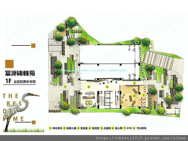 t26富源建設-錦雅苑一樓公共設施配置參考圖.jpg