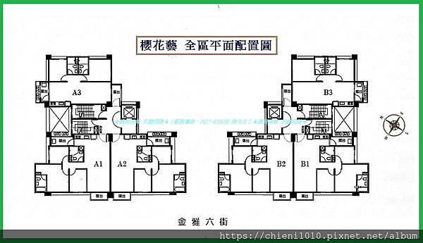 t20櫻花藝-全區平面配置圖.jpg