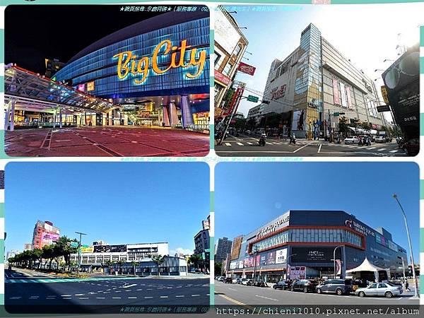 t26遠東Big City巨城購物中心SOGO百貨,新竹大遠百,新竹市果菜批發市場,大魯閣湳雅廣場.jpg