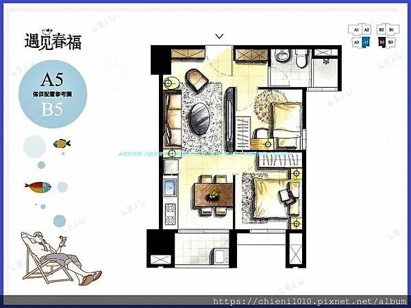 p16遇見春福-A5戶 (B5戶) 傢俱配置參考圖.jpg
