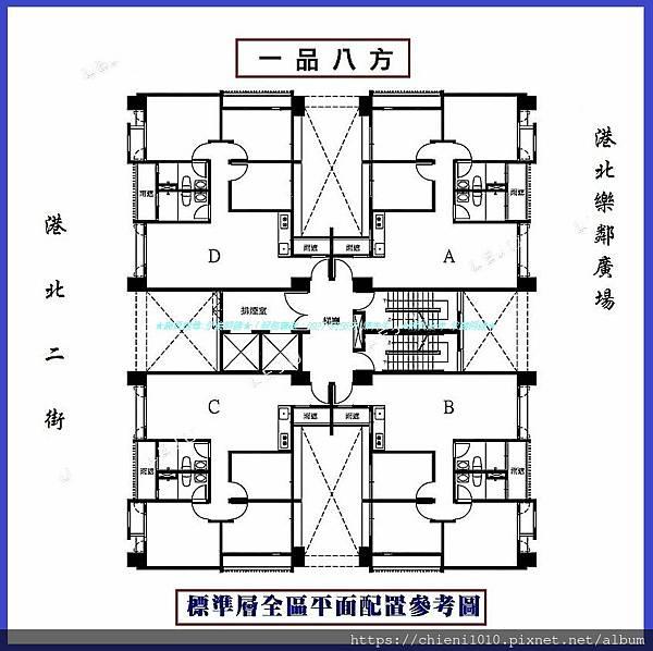 q17一品八方_新竹市港北二街20號 (全區平面配置圖).jpg