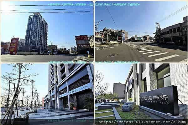 h8遇見春福_新竹市西濱路一段386號 (13).jpg