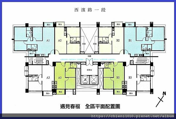 g7遇見春福-全區平面配置圖.jpg